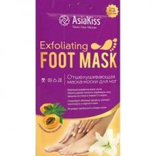 AsiaKiss Маска-Носки ОТШЕЛУШИВАЮЩАЯ Пилинг для ног размер 35 - 40