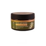 Luxury Oils Маска для волос Восстановление и блеск волос 250 мл.
