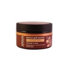 Luxury Oils Маска для волос Питание и сила  волос 250 мл.