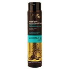 Luxury Oils Шампунь бессульфатный для сухих и поврежденных волос 350 мл.
