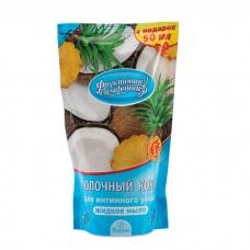 Жидкое мыло «Молочный кокос» для интимного ухода (сменный блок) 400мл.