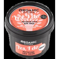 "Organic shop Kitchen МАТОВЫЙ КРЕМ ДЛЯ ЛИЦА ""YES, I DO"" 100 мл."