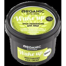 Organic Kitchen Крем-увлажнение для лица Wake up 100 мл.