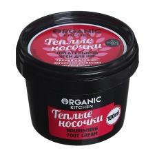"""Organic shop KITCHEN Крем для ног питательный """"Теплые носочки"""" 100 мл."""