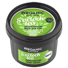 "Organic Kitchen Крем для рук увлажняющий ""5 o""clock tea"" 100 мл."