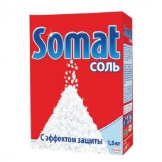 Соль SOMAT для посудомоечных машин 1,5кг.
