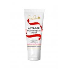 ANTI-AGE крем молодости ночной для комбинированной и жирной кожи 75 мл.