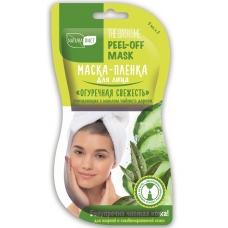 Маска-плёнка для лица «Огуречная свежесть» Очищающая