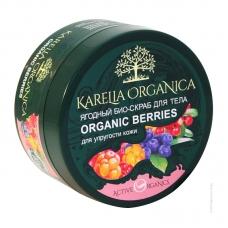 Karelia Organica Био-скраб для тела «Organic Berries» ягодный 220 мл.