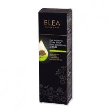 ELEA Крем-депилятор для тела с аргановым маслом 120 мл.