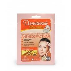 Шелковая антивозрастная маска-лифтинг для лица 40 гр.