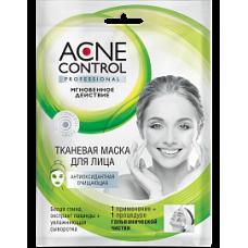 Маска для лица тканевая «Acne Control Professional» Антиоксидантная очищающая 25 мл.
