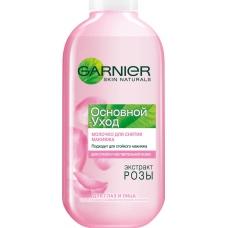GARNIER Основной уход Молочко для снятия макияжа для нормальной и смешанной кожи 200 мл.