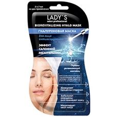 LADY'S Маска для лица гиалуроновая антивозрастная Salon Professional 2х7 мл