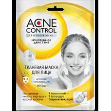 Маска для лица тканевая «Acne Control Professional» Активная увлажняющая 25 мл.