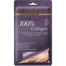 Shary 100% Коллаген  для лица на тканевой основе 20 г.