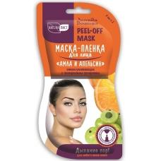 Маска-плёнка для лица «Амла и Апельсин» Отшелушивающая