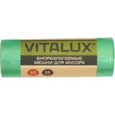 Мешки для мусора VITALUX биоразлагаемые 60л. 20шт.