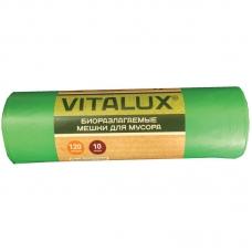 Мешки для мусора VITALUX биоразлагаемые 120л. 10шт.