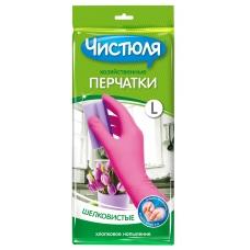 ЧИСТЮЛЯ Перчатки резиновые 8(L)