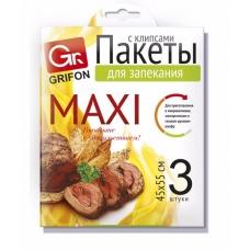 GRIFON MAXI Пакеты для запекания 45 × 55 см. с клипсами 3 шт. в упаковке.