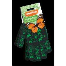 """Перчатки для садовых работ """"ХОЗЯЮШКА Мила"""" БАБОЧКИ, с дизайн напылением ПВХ, трикотажные, 1 пара"""