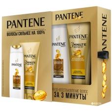 Подарочный набор Pantene Интенсивное Восстановление