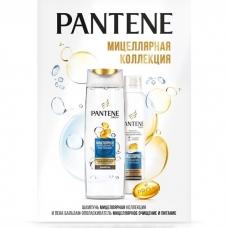 Подарочный набор PanteneМицеллярное очищение и питание