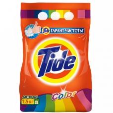 Стиральный порошок Tide  Color автомат 1,5 кг.