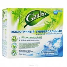 GARDEN Экологичный стиральный порошок без отдушки 1350г.