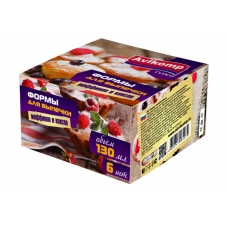 АКВИКОМП  Формы для выпечки маффинов и кексов, 130 мл, 6 шт. в упак.