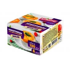 АКВИКОМП  Кокотницы для приготовления жюльена, 130 мл, 6 шт. в упак