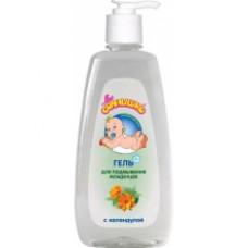 Гель для подмывания младенцев «Мое солнышко» с календулой 400 мл.