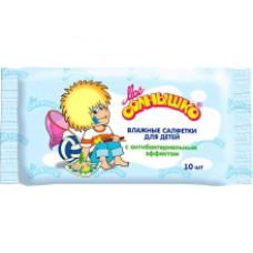 Влажные салфетки «Мое солнышко» с антибактериальным эффектом 10шт.