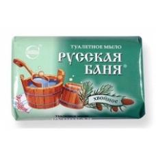 Мыло туалетное «Русская баня» Хвойное 100г.
