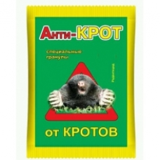 Анти-КРОТ — специальные гранулы против кротов 200 г.
