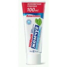 Зубная паста «Жемчуг новый» с сильным ароматом мяты 100 мл.