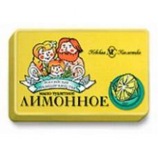 Мыло туалетное «Лимонное» 140г.в этикетке