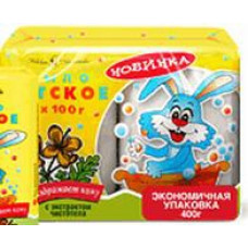 Мыло туалетное «Детское» чистотел 4*100г.