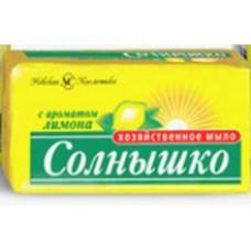 Мыло хозяйственное «Солнышко» Лимон 140г.в этикетке
