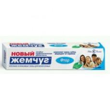 Зубная паста «Жемчуг новый» Фтор 50 мл.