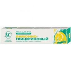 Крем «Лимонно-глицериновый»  увлажняющий для рук 47г.