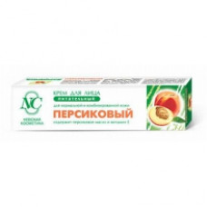 Крем «Персиковый» питательный для нормальной и комбинированной кожи  40мл.
