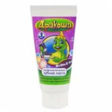 Зубная паста «Дракоша» Вubble gum 60мл.