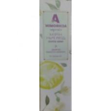 АХРОМИН крем для рук отбеливающий Лимон-Вербена 30 мл.