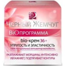 ЧЕРНЫЙ ЖЕМЧУГ BiO-программа крем для лица 36+ 50мл.