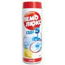 Чистящее средство ПЕМОЛЮКС Лимон 480г.