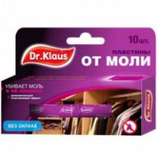 DR.KLAUS Антимоль Пластины без запаха 10шт.