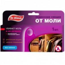 DR.KLAUS Антимоль Секция пластиковая без запаха 1шт