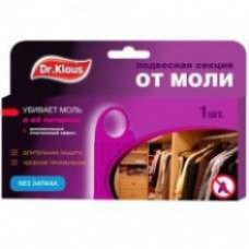DR.KLAUS Подвесная секция картон АНТИМОЛЬ Свежесть 1 шт.